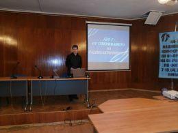 Конференция по физика 1