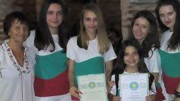 19-ти Международен детски фестивал СЛЪНЦЕ РАДОСТ КРАСОТА - Несебър 4